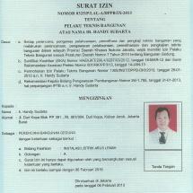 HS - LAL 2013